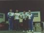 1991 - Coupe Régionale Laiton