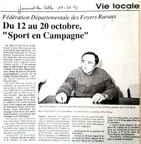 1991-10-11-jds-1